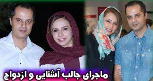 شبنم قلی خانی بازیگر | بیوگرافی و عکس شبنم قلی خانی و همسرش +دخترش