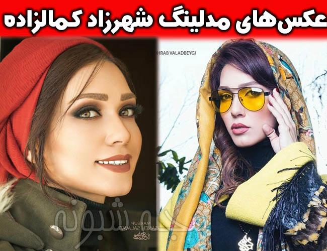 عکس های آتلیه شهرزاد کمالزاده بازیگر نقش مرجان در سریال بوی باران