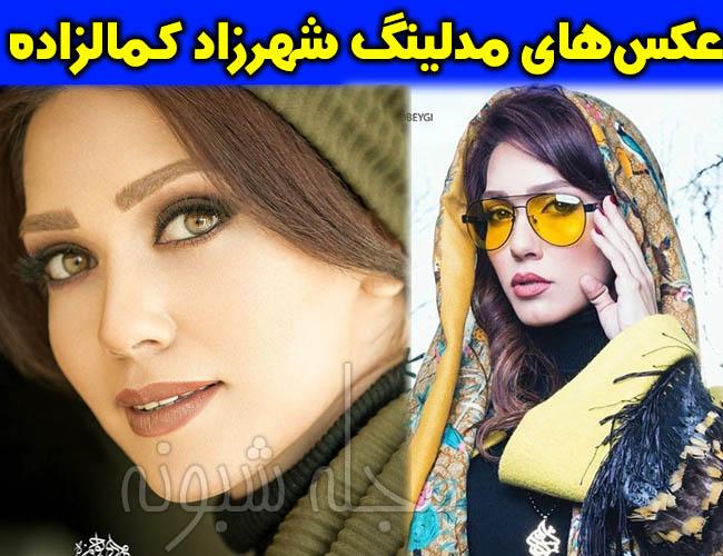 عکس های شهرزاد کمالزاده بازیگر نقش مرجان در سریال بوی باران