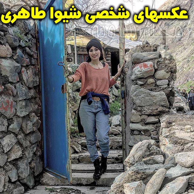 عکس بدون حجاب شیوا طاهری بازیگر نقش شیدا در سریال ریکاوری