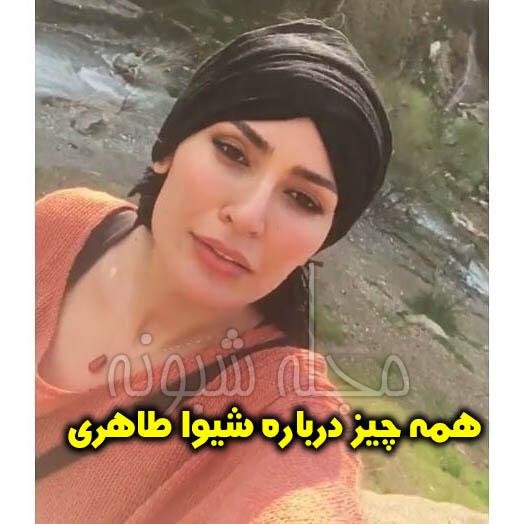 سلفی و عکس شیوا طاهری بازیگر نقش شیدا در سریال ریکاوری