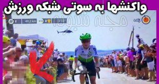سوتی شبکه ورزش در پخش مسابقه دوچرخه سواری + فیلم و عکس