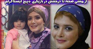 ترانه کوهستانی بازیگر | بیوگرافی و عکس های ترانه کوهستانی و همسرش