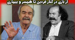 ولی الله شیراندامی بازیگر | بیوگرافی و عکسهای ولي الله شيراندامي و همسرش