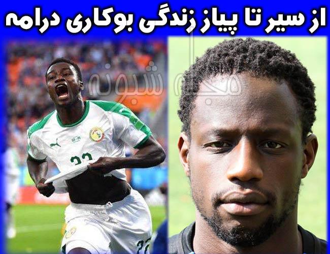 بوکاری درامه بازیکن فوتبال مدافع سنگالی استقلال تهران