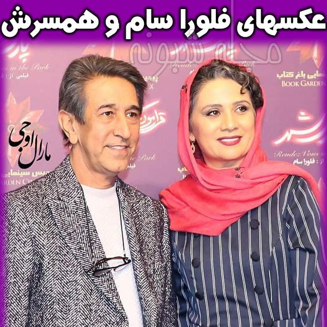 عکس فلورا سام و همسرش مجید اوجی