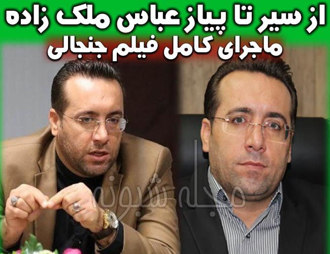 فیلم عباس ملک زاده شهردار صدرا با خانم جمالی مسئول امور قراردادها در شهرداری شیراز