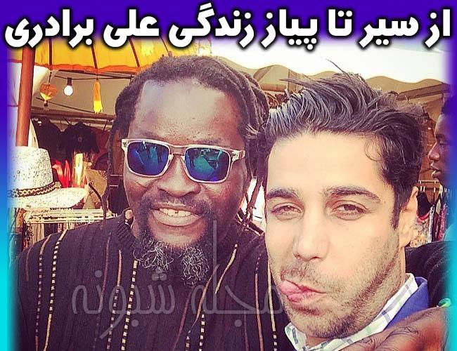 عکس های علی برادری بازیگر