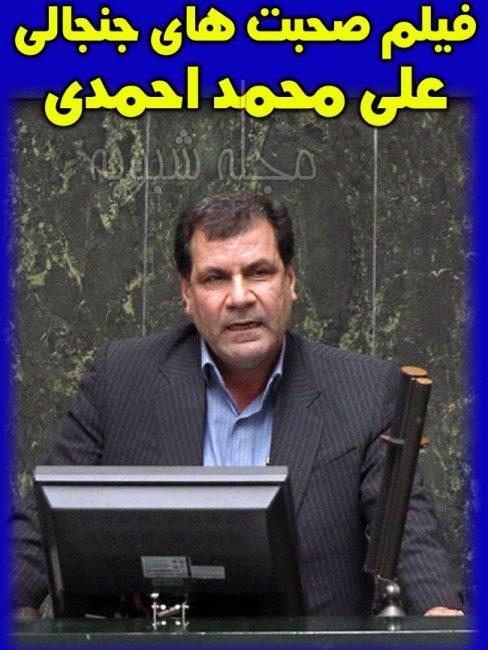 علی محمد احمدی کیست؟ استاندار سابق کهگیلویه