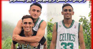 امیر روستایی فوتبالیست | بیوگرافی و عکسهای امیر روستایی و همسرش + ازدواج و اینستاگرام