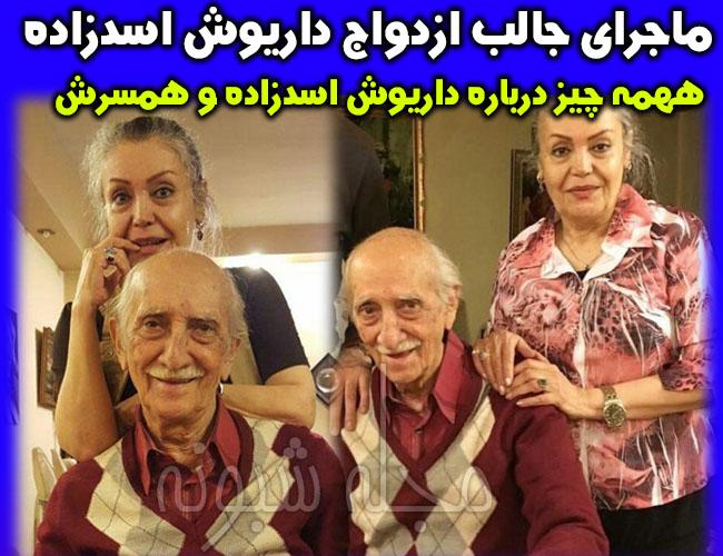بیوگرافی و عکس طاهره خاتون میرزایی همسر داریوش اسدزاده + فرزندانش