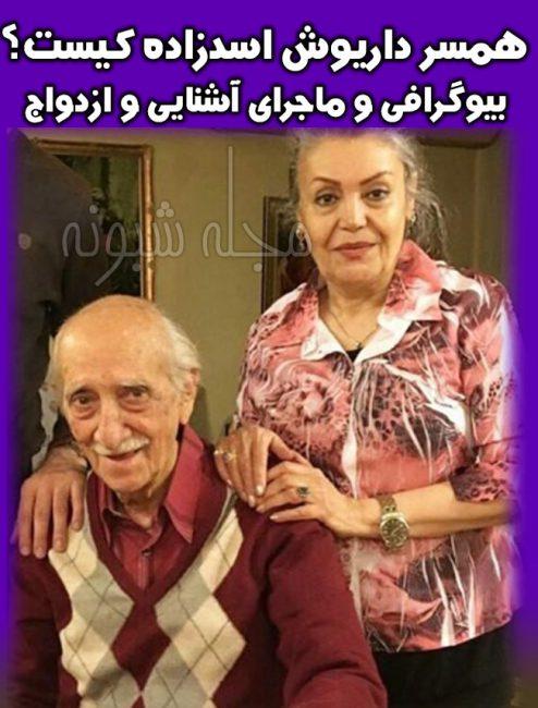 عکس های طاهره خاتون ميرزايي همسر داريوش اسد زاده
