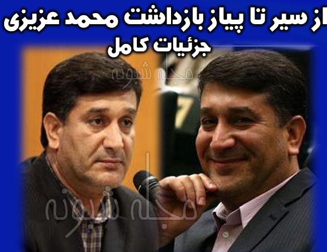 بازداشت محمد عزیزی نماینده مجلس ابهر کیست؟ + بازداشت و دستگیری عزیزی نماینده مجلس