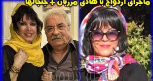 فرزانه کابلی بازیگر | بیوگرافی و تصاویر فرزانه کابلی و همسرش + فرزندان و اینستاگرام