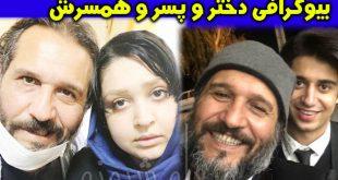 فردوس حاجیان (عمو فردوس شهرک الفبا) و همسر و فرزندانش +بیوگرافی و عکس