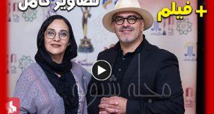برندگان جشن خانه سینما 98 | تصاویر بازیگران در جشن خانه سینما 98