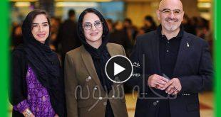 جشن سینمای ایران با حضور بازیگران | تصاویر و فیلم برندگان جشن سینمای ایران