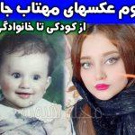 عکس های مهتاب جامی بازیگر نقش جوانی مژگان (مومو)