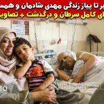 مهدی شادمانی درگذشت + بیوگرافی مهدی شادمانی خبرنگار