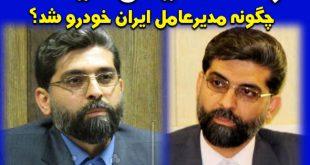 فرشاد مقیمی کیست؟ | بیوگرافی و سوابق فرشاد مقیمی مدیرعامل ایران خودرو