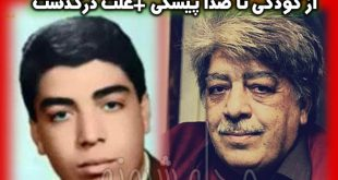 ناصر احمدی صداپیشه و گوینده رادیو | بیوگرافی و علت درگذشت ناصر احمدی