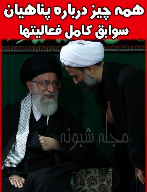 علیرضا پناهیان واعظ رهبر |حجت الاسلام پناهیان روحانی سخنران