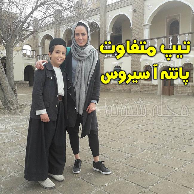 عکسهای پانته آ سیروس و همسرش بازیگر نقش بی بی مریم در بانوی سردار