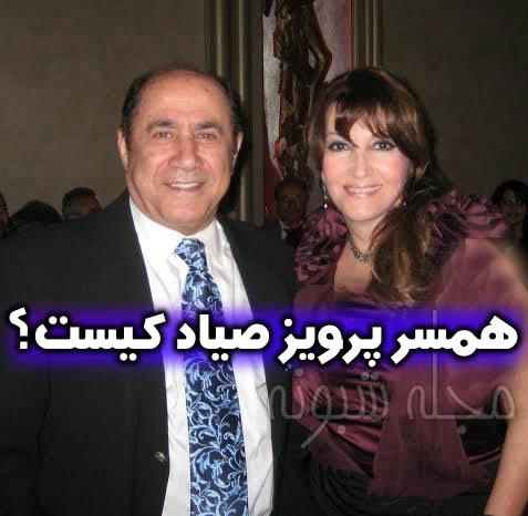 پرویز صیاد بازیگر نقش صمد و همسرش
