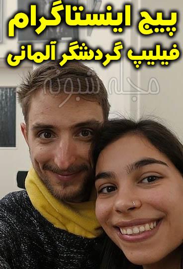 سرقت دوچرخه فلیپ مارکگراف گردشگر آلمانی در ایران