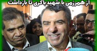 پوری حسینی کیست؟ | علت بازداشت عبدالله پوری حسینی رئیس سابق سازمان خصوصی سازی