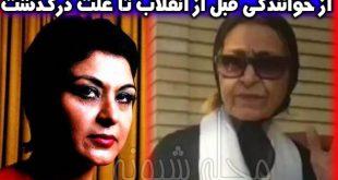 رضوان زادهوش خواننده (رویا خواننده) کیست؟ +بیوگرافی و علت درگذشت و عکس