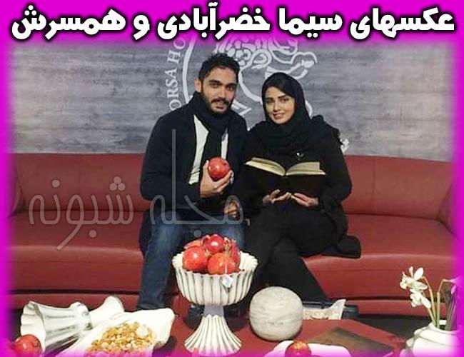 تصاویر سیما خضرابادی و همسرش سهیل تیرگر بازیگر نقش لیلا در سریال سلام آقای مدی