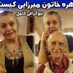 طاهره خاتون میرزایی همسر داریوش اسدزاده کیست؟