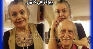 طاهره خاتون میرزایی همسر داریوش اسد زاده کیست؟ بیوگرافی و عکس