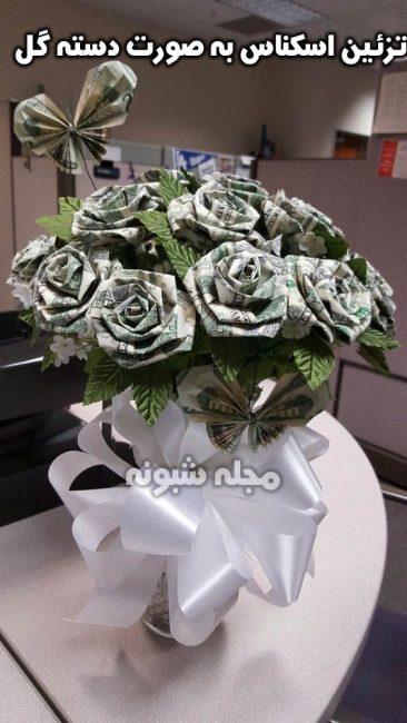 آموزش تصویری درست کردن دسته گل با پول برای عیدی و هدیه دادن به تازه عروس
