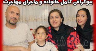 آرات حسینی کیست؟ مهاجرت آرات حسینی به انگلیس+ اینستاگرام و بیوگرافی