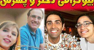 بهزاد خداویسی بازیگر | بیوگرافی و عکس بهزاد خداويسي و همسرش + دختر و پسرش