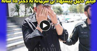 دهیار روستای سنجر دزفول بازداشت شد | دهیار روستای سنجر کیست؟