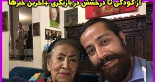 آرش آصفی بازیگر | بیوگرافی و عکس های آرش آصفی و همسرش +اینستاگرام