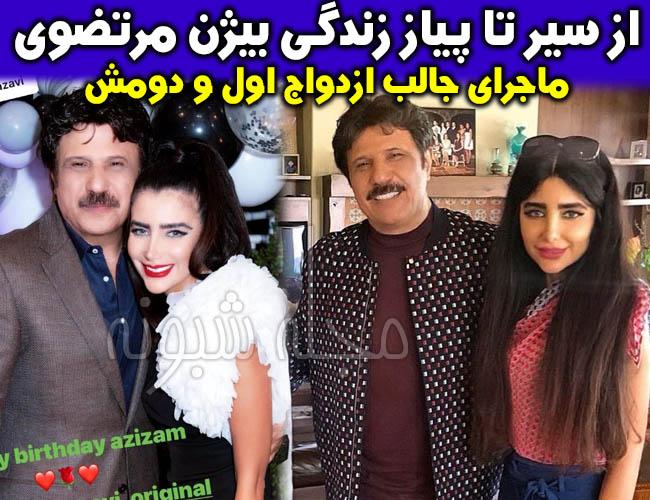 بیوگرافی بیژن مرتضوی خواننده و همسر اول و دومش + درگذشت