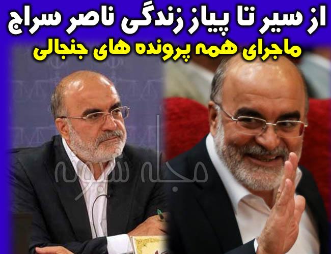اج قاضی | بیوگرافی و ماجرای بازداشت قاضی سراج و همسرش + پرونده های جنجالی