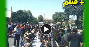 اعتراض کارگران هپکو اراک + تصاویر و علت عتراضات کارگران شرکت هپکو اراک