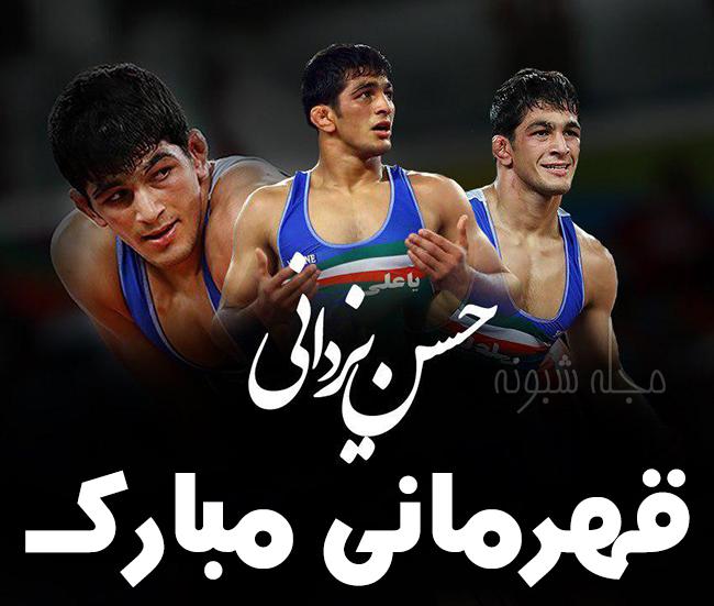 عکس حسن یزدانی پروفایل و عکس نوشته مدال طلای حسن یزدانی استوری