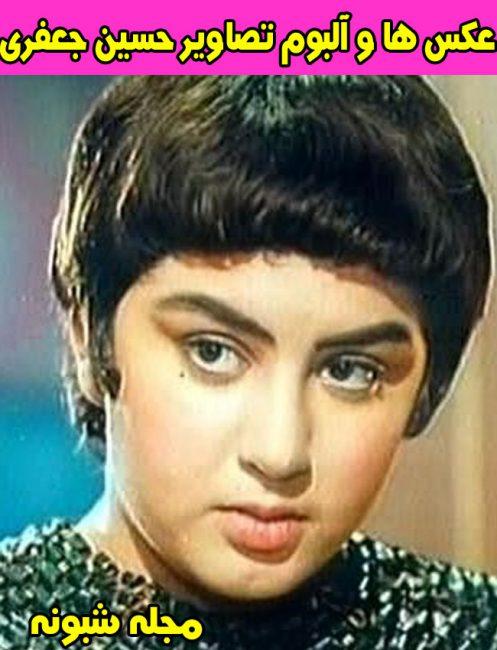سید حسین جعفری