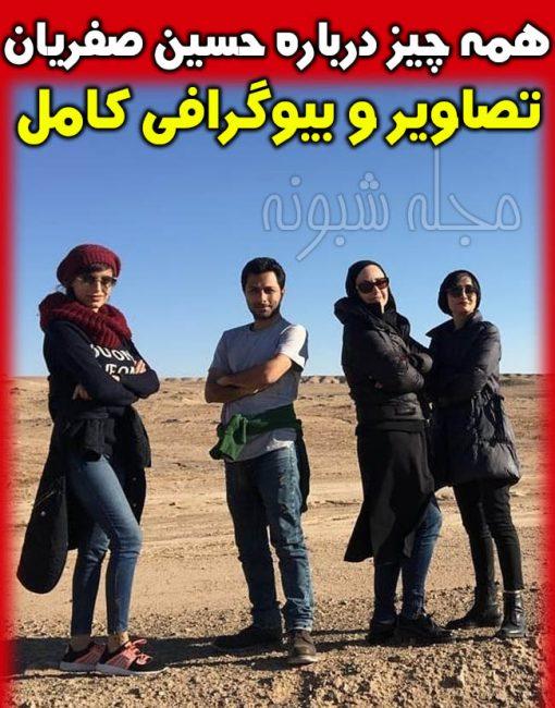 حسین صفریان بحری و همسرش بازیگر نقش صمد در سریال وقت صبح