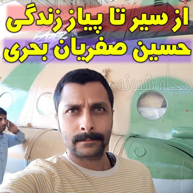 تصاویر حسین صفریان بحری بازیگر نقش صمد در سریال وقت صبح
