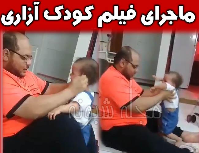 کتک زدن کودک برای ایستادن توسط پدر بی رحم