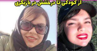 مهرناز پشتیبان | بیوگرافی و عکس های مهرناز پشتیبان و همسرش + اینستاگرام