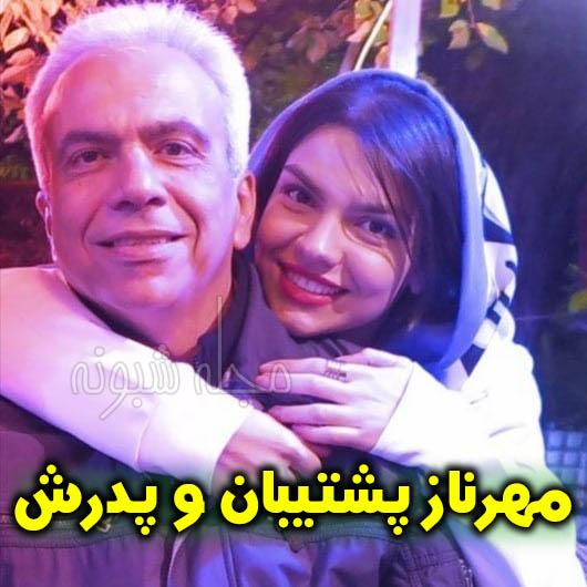 مهرناز پشتیبان | عکس مهرناز پشتیبان بازیگر نقش شیرین در سریال دریا نزدیک است