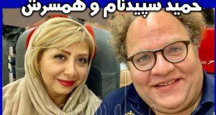 حمید سپیدنام مستر تیستر و همسرش کیست؟ + بیوگرافی و عکس های حمید سپیدنام